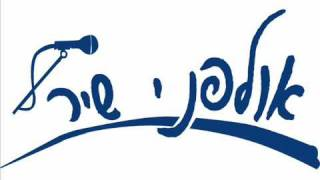 #x202b;מירב יוסף- החמצה#x202c;lrm;