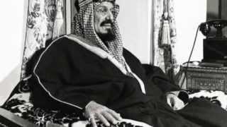 النشيد الوطني في عهد الملك سعود | The Saudi Arabia National Anthem in the time of King Saud