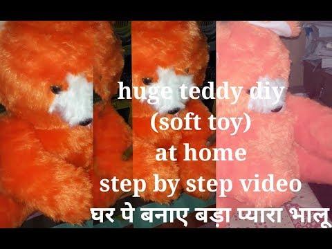 Giant teddy bear diy | how to make a stuffed teddy bear at home|😍😍😍