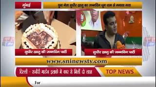 BJP युवा नेता सुधीर खातु को जन्मदिन की बधाई देने के लिए लगा लोगो का ताँता   SNI NEWS