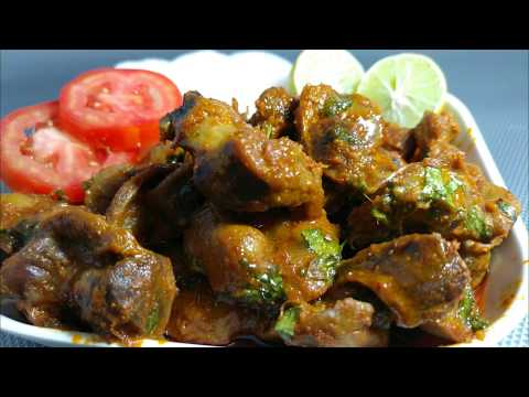 Chicken Gizzard Fry Recipe / Soft And Delicious