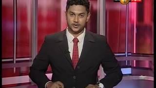 News 1st Prime Time Sinhala News 7 Pm 19 02 2018