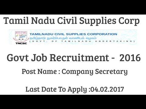 Tamil Nadu Civil Supplies Recruitment 2016 |  Company Secretary | TNCSC Govt Jobs