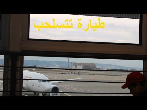 -VLOG Timelapse- Marseille airport
