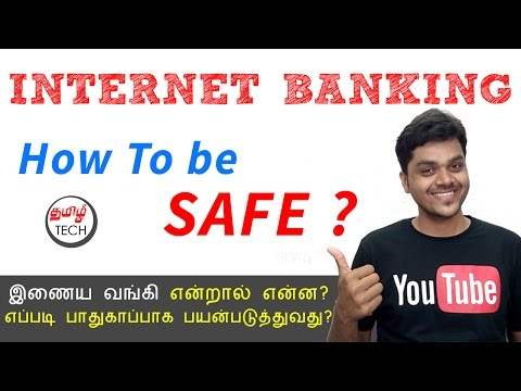 What is Internet Banking ? How to Use it SAFLY ?   Tamil Tech