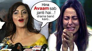 Arshi Khan Makes FUN Of Hina Khan