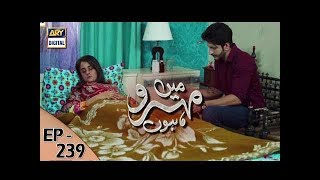 Mein Mehru Hoon Ep 239 - 18th August 2017 - ARY Digital Drama