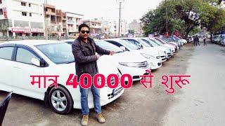 Second hand biggest car bazar Lucknow  old car...
