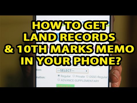How to Get Land Records and 10th Marks Memo with Android App