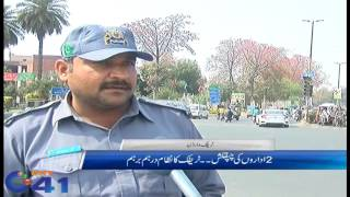 Traffic signals issues in Faisalabad