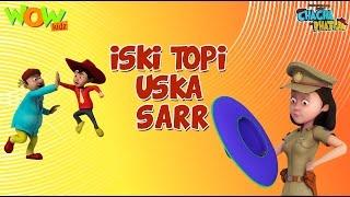 Iski Topi Uska Sarr - Chacha Bhatija - 3D Animation Cartoon for Kids| As on Hungama TV