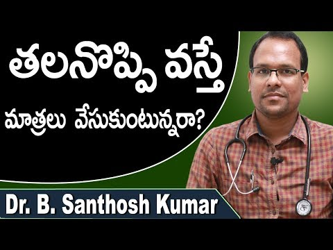 Are You Using Medicine For Head Ache     Dr.B Santhosh Kumar   Doctors Tv