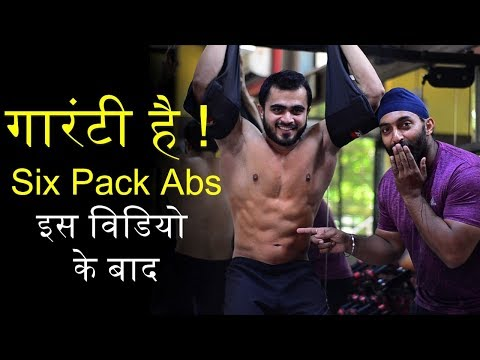 10 Minutes Six Pack Abs Workout | सिक्स पैक की पक्की गारंटी  (Advance) | Fitness Fighters