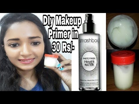 DIY Makeup Primer In 30 Rs/-  How To Make Long Lasting Makeup Primer At Home / # Style High