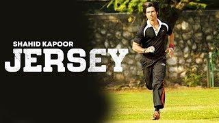 Jersey होगी इस दिन रिलीज़, Kabir Singh के बाद अब इस साउथ रीमेक से  Shahid Kapoor करेंगे धमाका