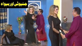 Best of Nasir Chinyoti and Sakhawat Naz | New Stage Drama 2019 | Full Comedy Clip 2019