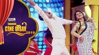 Check Out Asima-Sabyasachi & Swaraj-Sivani's Jugalbandi Dance | Tarang Cine Utsav 2019 | Tarang TV