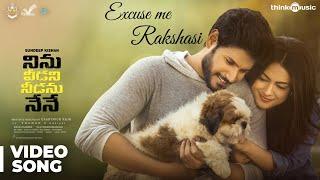 Ninu Veedani Needanu Nene | Excuse Me Rakshasi Video Song | Sundeep Kishan, Anya Singh | Thaman S