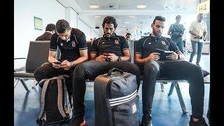رحلة الأهلي من مطار القاهرة لتونس