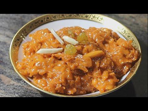 Lauki Ka Halwa | Kaddu da Halwa | Taste like Gajar Ka Halwa | Indian Dessert