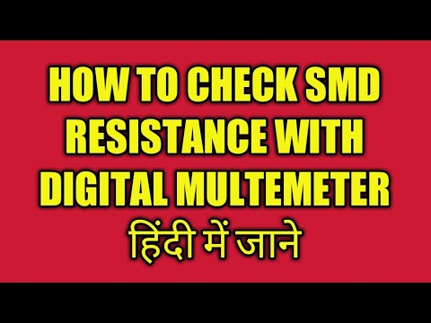 how to check smd resistance