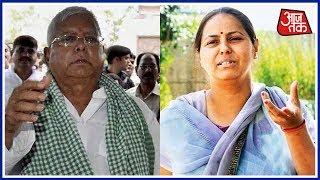 I-T Slaps Benami Assets Law Against Lalu Prasad