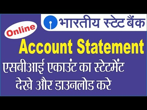 How to Download SBI Account Statement online