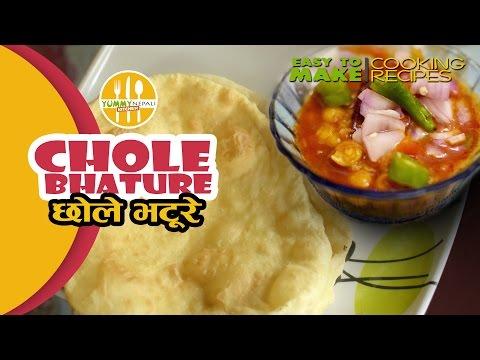 छोले भटुरे बनाउने सजिलो तरिका | How to Make Chole Bhature | Yummy Nepali Kitchen
