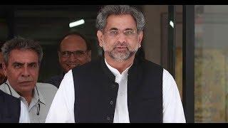 PM  Shahid Khaqan Abbasi addressing ceremony in Karachi | 24 News HD