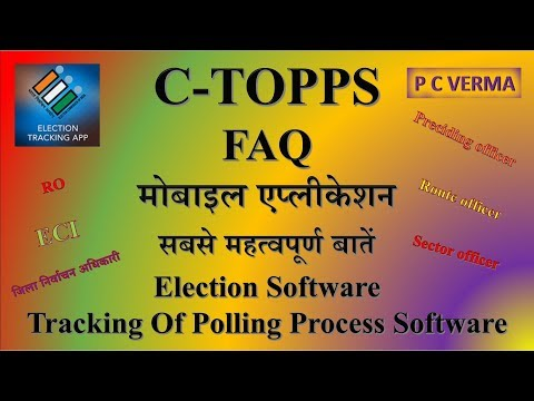 C-TOPPS FAQ - Election Mobile Application - Problems with Solution