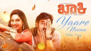 Yaare Neenu - Video | Khakii | Chirranjeevi Sarja,Tanya Hope | Ritvik |Naviin Reddy B|Tarun Shivappa