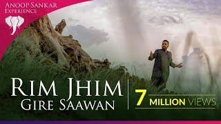 Rhim Jhim Gire Saawan| Amitabh Bachchan| Kishore Kumar| RD Burman| Yogesh| Anoop Sankar| Ramu Raj