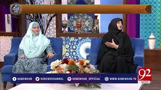 Salam Ahl e Bait (Imam Hussain A.S. Ki Madinah Se Makkah Rawangi) - 15 April 2018 - 92NewsHDPlus