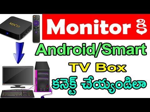 Android tv box setup | smart tv box setup | tv box to monitor | tv box to vga | tekpedia