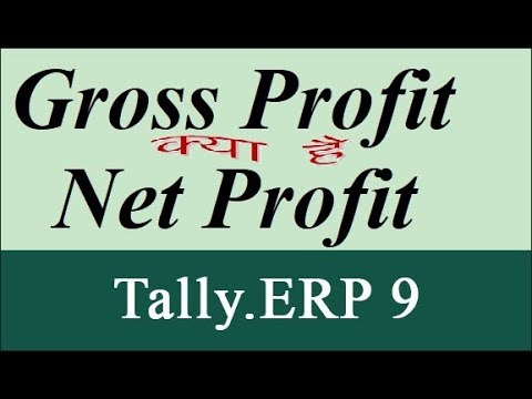 WHAT'S THE DIFFERENCE BETWEEN GROSS PROFIT MARGIN AND NET PROFIT MARGIN WITH TRADING ACCOUNT