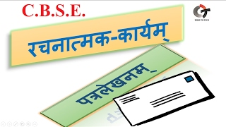 Chitra varnan Sanskrit (6-10th class) - The Most Popular
