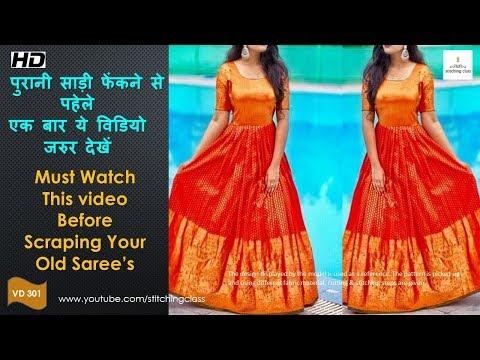 ऐसे बनाये पुरानी साड़ी में से लॉन्ग गाउन,  Straight cut long gown, Convert old saree into long gown