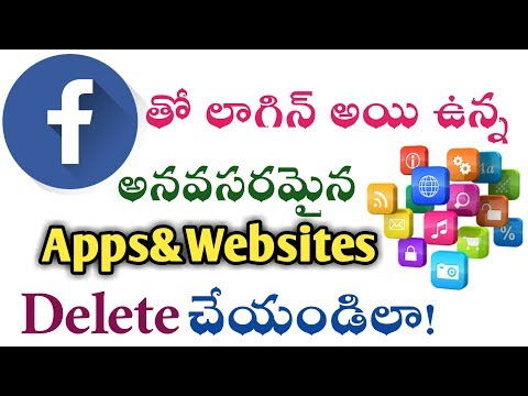 how to remove connected apps from facebook in telugu