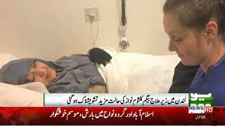 Kulsoom Nawaz's vitals functioning normally