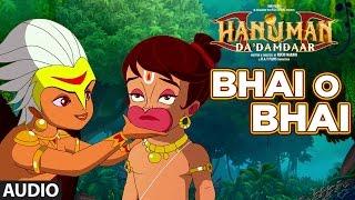Bhai O Bhai Full Audio Song || Hanuman Da Damdaar || Saagar Kendurkar || Sneha Khanwalkar