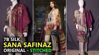 aa0fb0ed3a https://www.mariab.ae/unstitched-fabrics. 🔴 Sana Safinaz Summer Colle