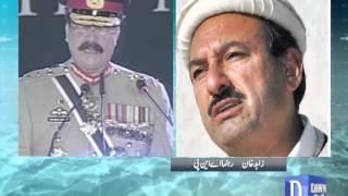 Politicians hail Army Chief