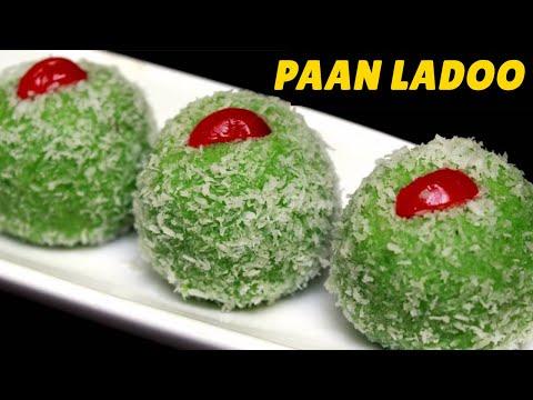 Pan Laddu | पान के लडडू  | Paan Laddu | Coconut & Betel Leaves Balls | Pan Ke Ladoo