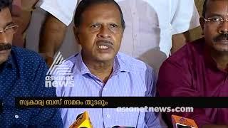 Talks fail, private bus strike in Kerala to continue