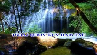 Tou Ly Vang Khue - Tshaj qhov kuv hais tau (karaoke)