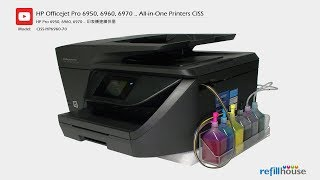 HP OfficeJet 6600/6700 Printhead Replacement - Detailed Printer