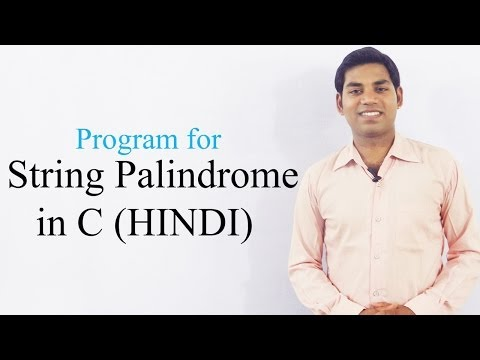 Program for Palindrome String in C (HINDI)