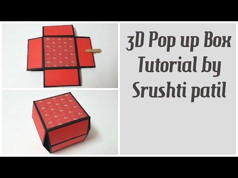 3D Pop up box - Tutorial by Srushti Patil