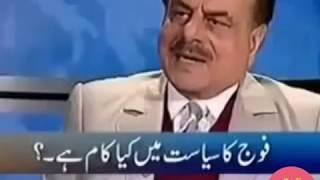 Kis na Kya Kia?#Exposed by Gen Hameed