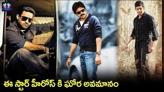 Tollywood Top 3 Heroes Insulted By Distributors | Telugu Full Screen